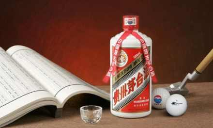 Maotai, el licor de Lujo de China