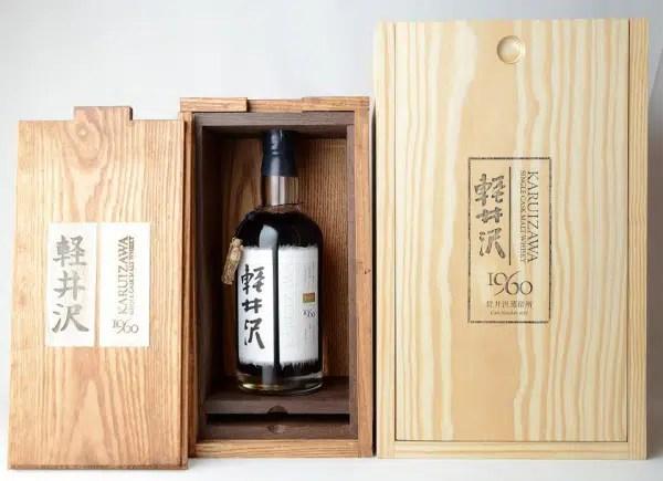 El Whisky Japonés mas raro y viejo del mundo