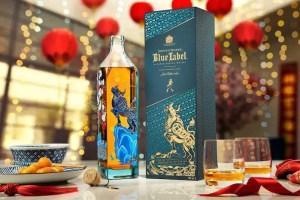 Blue Label y el Año Nuevo Chino, Johnnie Walker