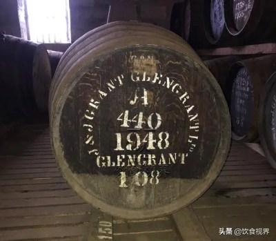 Raro whisky escocés de 72 años