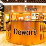 Bacardi Global Travel Retail abre su primera boutique de whisky en China
