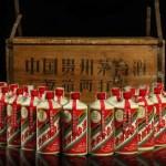 Subastan un lote de 24 botellas de Moutai por un millón de euros