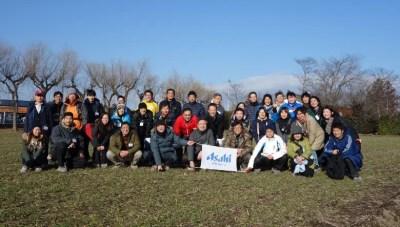 El Grupo Asahi