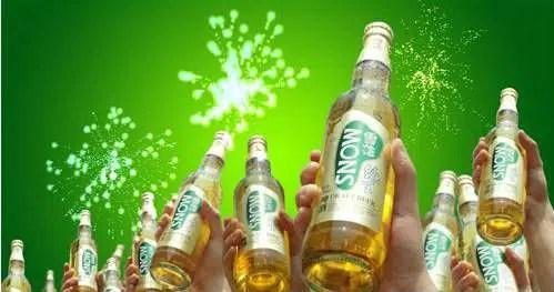 La cerveza china Snow entre las marcas más valiosas a nivel mundial