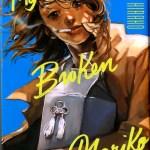 MY-BROKEN-MARIKO.jpg