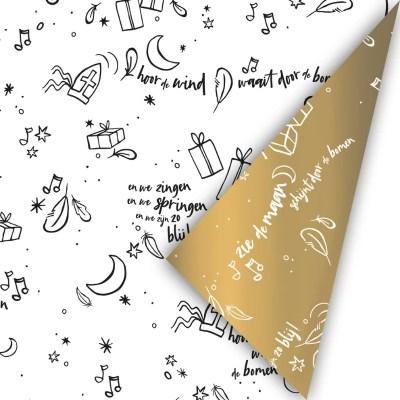 Sinterklaas inpakpapier zwart wit goud