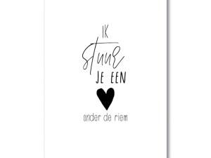 ik stuur je een hart onder de riem kaart, MIEKinvorm, troost en bemoediging, liefsvanlauren.nl
