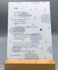 gedicht leeg, lentezoet, kaart gedicht, lege armen, stilgeboren, liefsvanlauren.nl