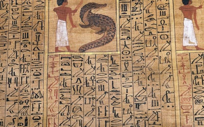 Egyptian Papyrus Reveals Hangover Remedy