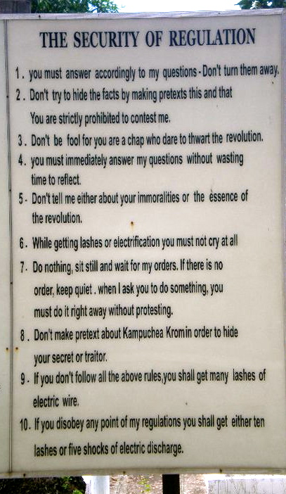 S-21 museum rules