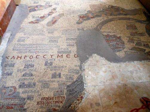 Persian map mosaic, Madaba