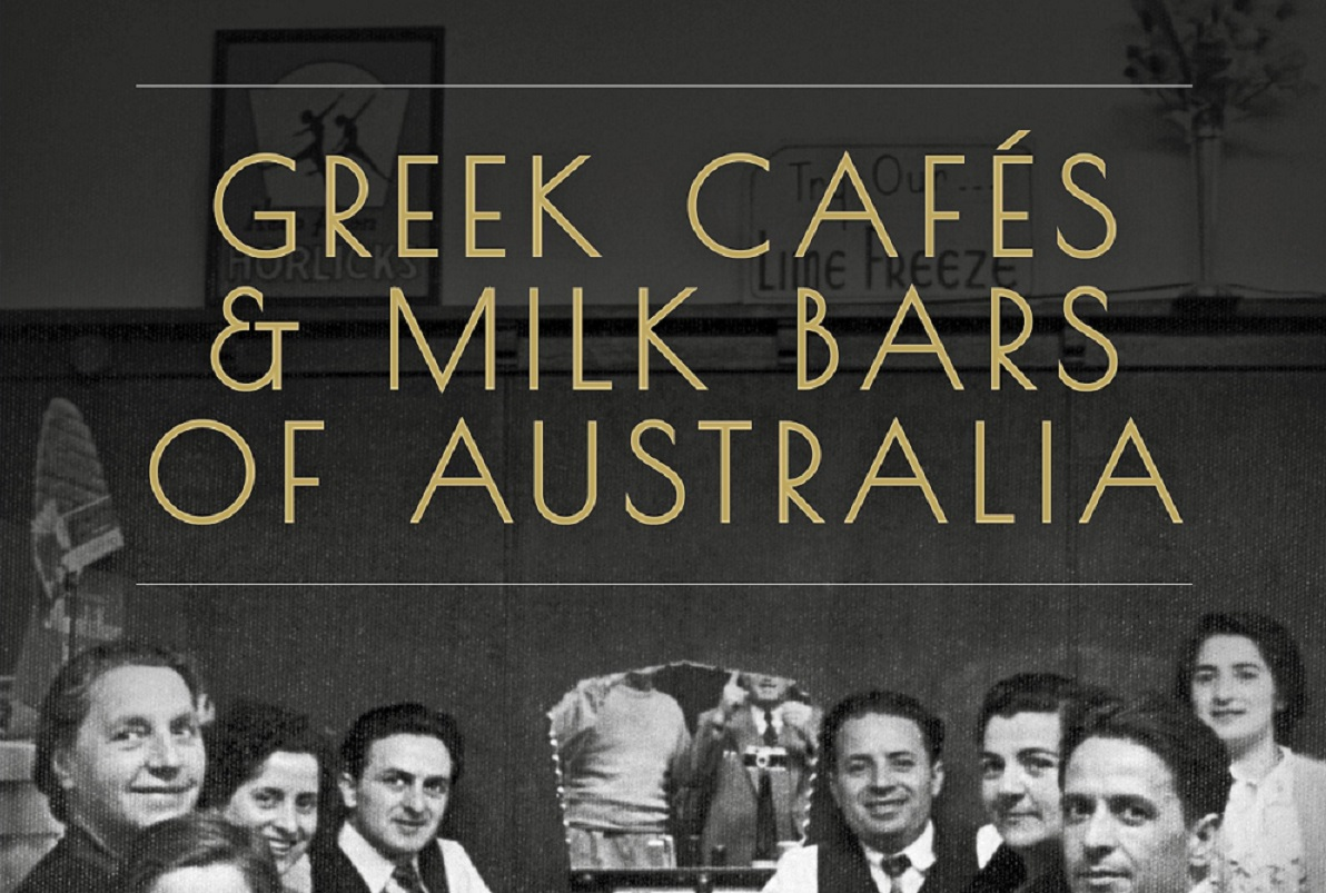 greek cafes of australia