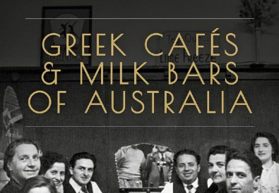 greek cafes of australia