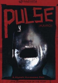 PulseMovie_JapHorror