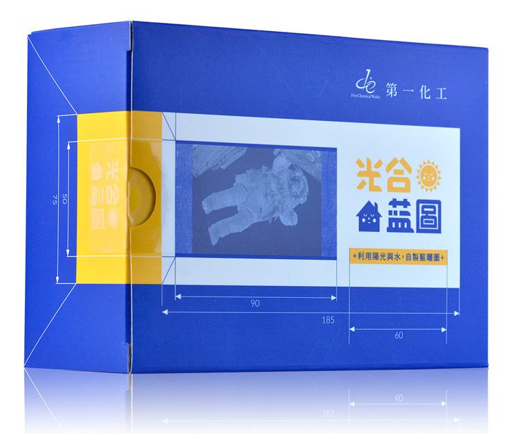 光合藍圖-手作藍曬組 - LIFE 生活化學