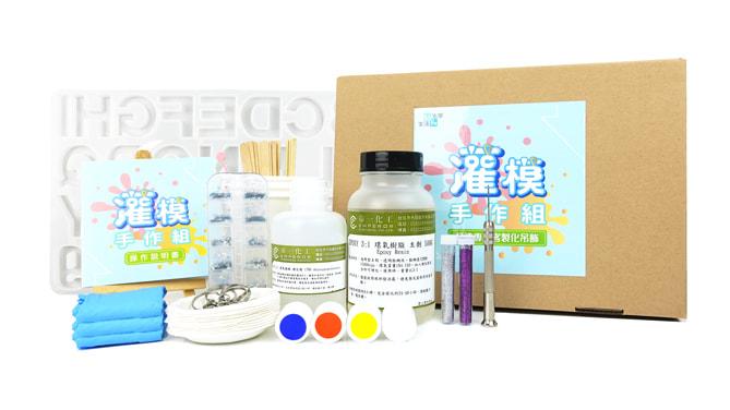Category: Cold - LiFe 生活化學
