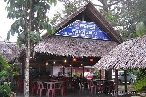 Cheng Mai Thai Food Restaurant