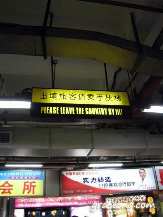Leave Shenzhen
