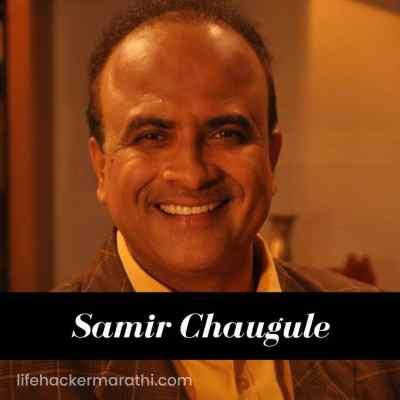 Samir Chaugule