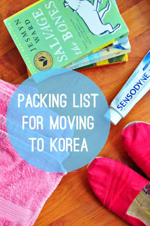 What to Pack When Moving to Korea to Teach English >> Life In Limbo
