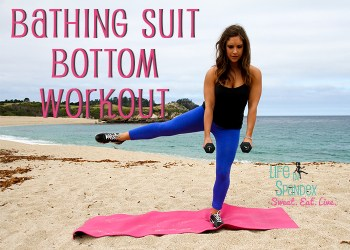 Bathing Suit Bottom Workout featured