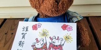 Teddy Bear holding Chinese New Year card