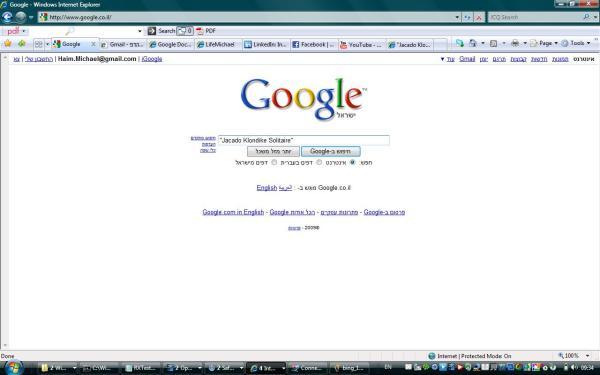 Google Web Search Engine
