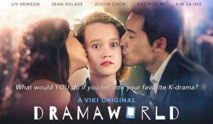 dramaworld_poster_780x436