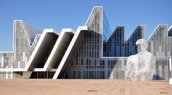 Convention Centre of Aragon - front elevation