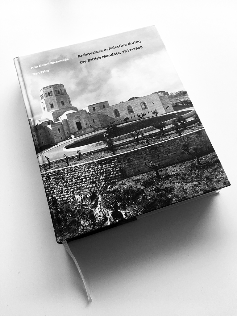 Architecture in Palestine during the British Mandate, 1917 - 1948