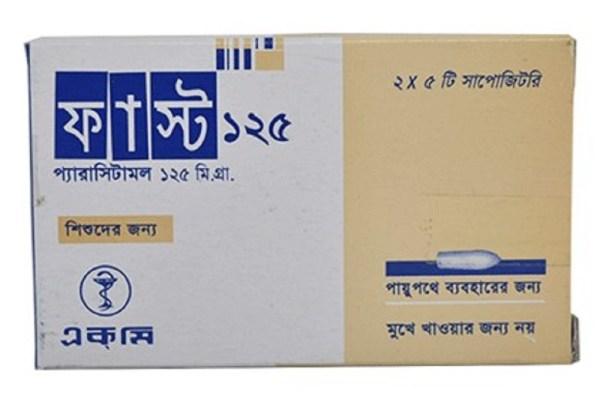 FastSuppository 125 mg (ACME Laboratories Ltd)