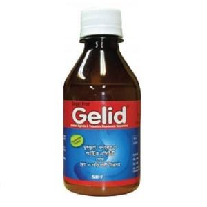 Gelid- Oral Suspension 200 ml( Eskayef )