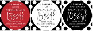 Sephora insider shopping event 2017