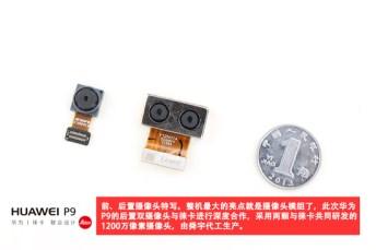 Huawei-P9-teardown_10