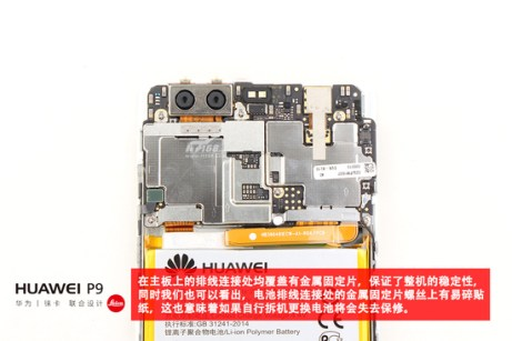 Huawei-P9-teardown_9