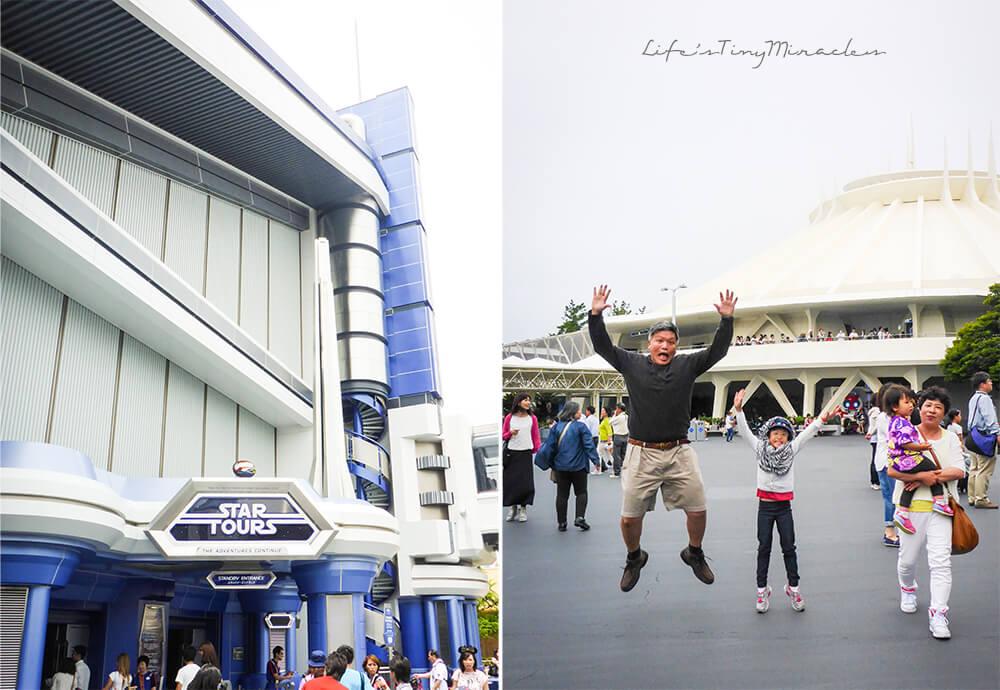 Tokyo Disneyland Collage 2