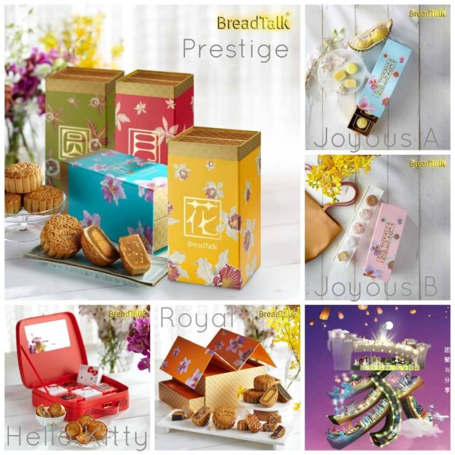 BreadTalk Mooncake 2015 Collage