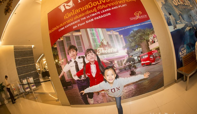 Fun at KidZania Bangkok (with Tips to Maximize any KidZania Experience!)