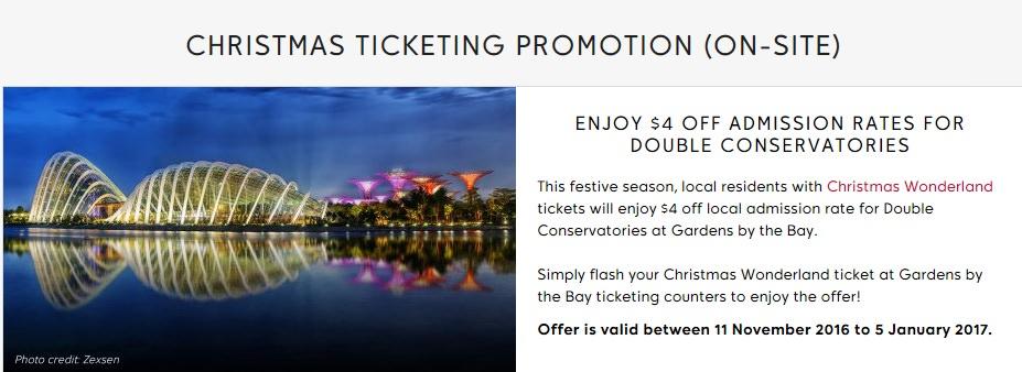 gbtb-tickets-promo
