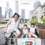 Car-Free Sunday SG: Jan 2017 Edition