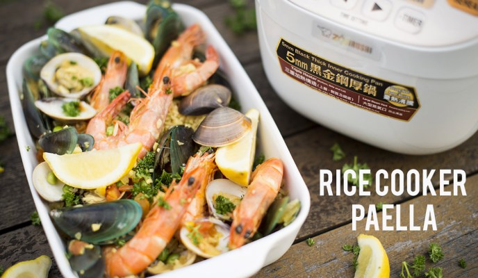 Dads Can Cook: Zojirushi Rice Cooker Paella