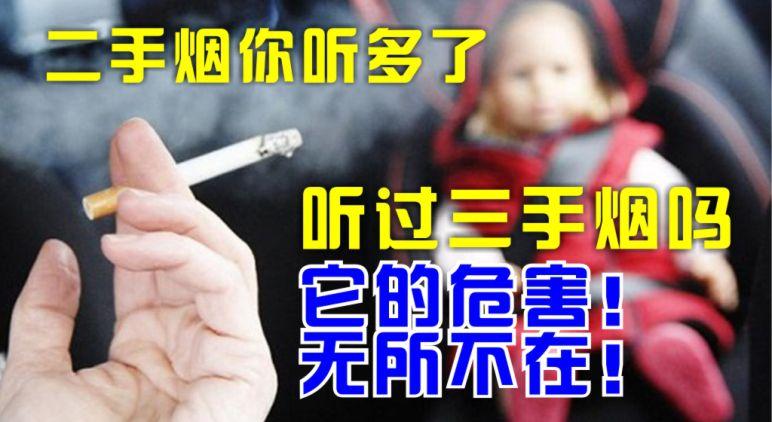 smoking 772