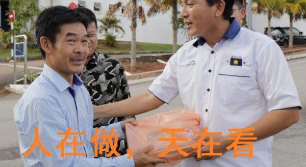 """向果农道歉惹祸!马华领袖被革职喊""""人在做,天在看"""""""