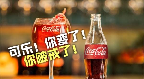 可口可樂投入酒精市场厮杀,日本首賣酒