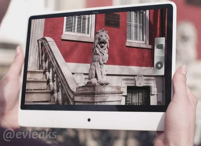Unknown HTC tablet