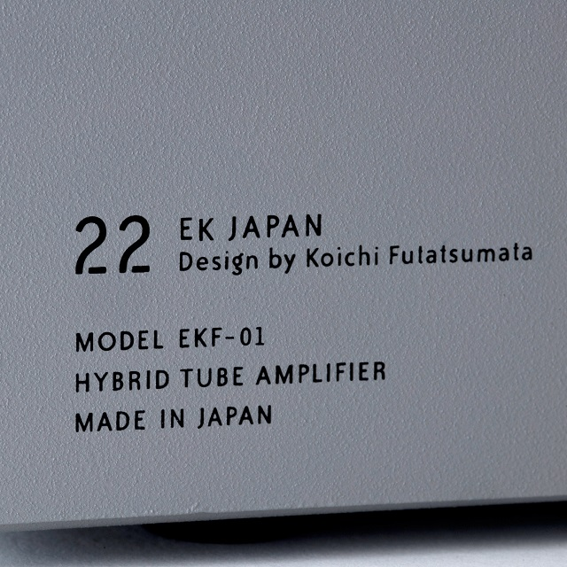EK JAPAN 22 Hybrid Tube Amplifier_7