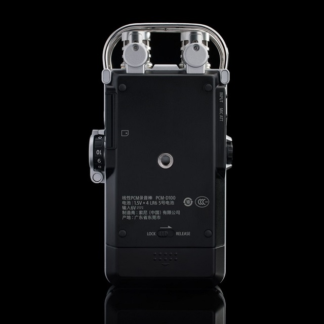 SONY PCM-D100 Portable High Resolution Audio Recorder_8