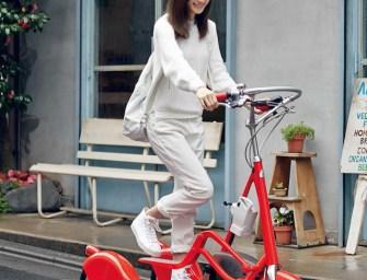Walking Bicycle Club