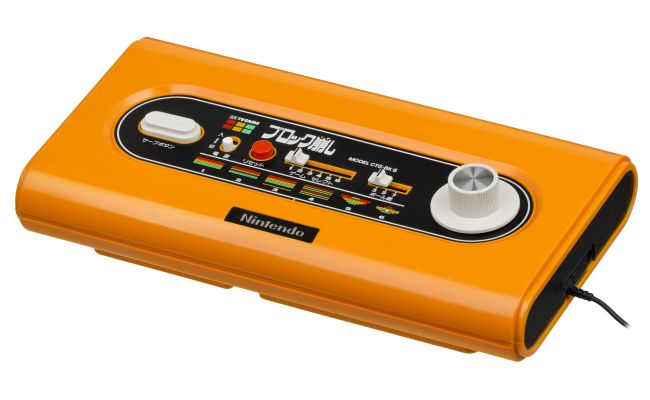 Video Game Console Database And The Second Generation