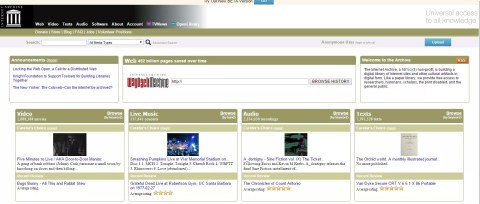 The Internet Archive Search screen